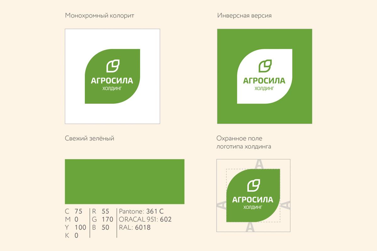 Socznaja gamma- Projekt logotypu dla mięsnego zakładu - Studio VIATAS